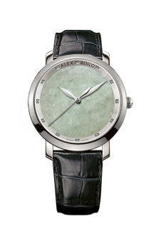 Ice Jade Luminescent Gents 12 Diamonds Automatic